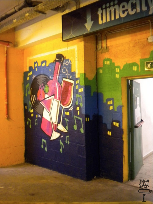 Urban decorations decorazione muri ed esterni a roma - Decorazione muri interni ...